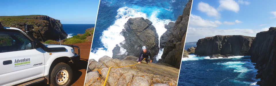 West Cape Howe Experience